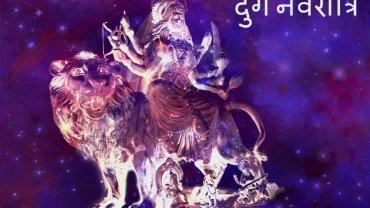 Советы Шивы – Дурга Наваратри दुर्ग नवरात्रि