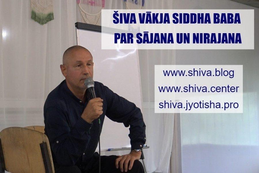 ŠIVAS LEKCIJAS PAR SĀJANA UN NIRAJANA VIDEO-IERAKSTS
